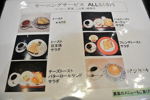 洋食メニュー