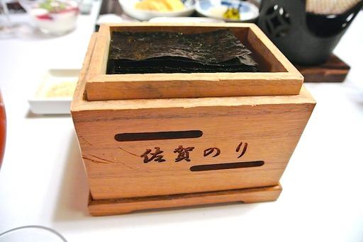 佐賀焼き海苔