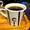 大きなコーヒー・マグ