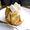 4種のチーズを贅沢に使ったキャトルフロマージュ