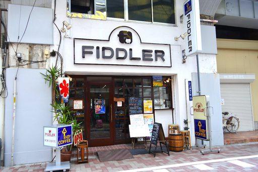 フィドラー