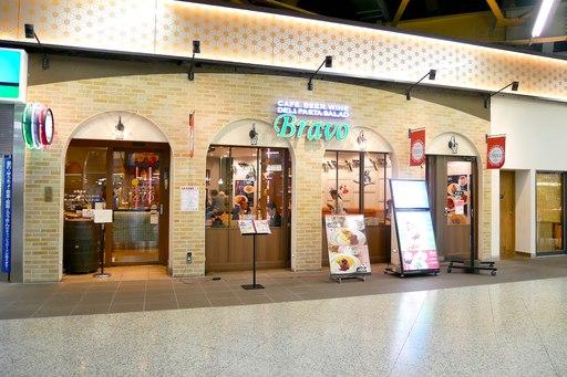ブラボー 上野中央口店
