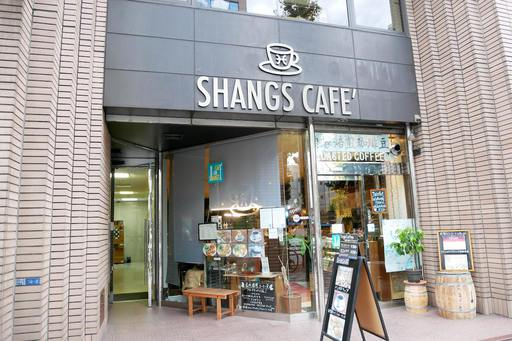 SHANGS CAFE