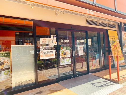 Dr.Cafe 本店