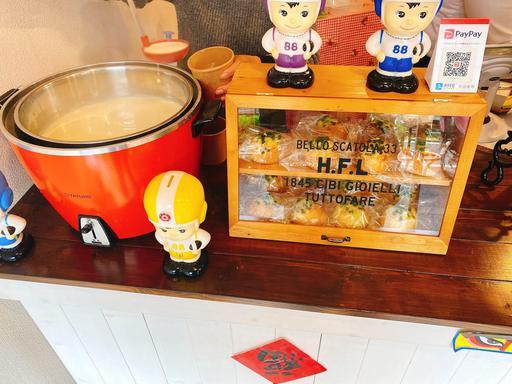 台湾電気釜