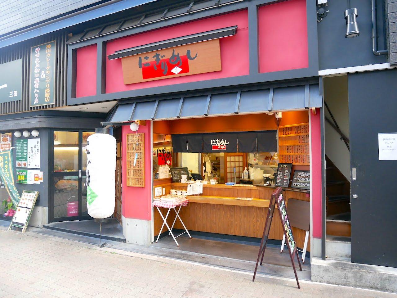 http://morning.tokyo-review.com/images/1150929.jpg