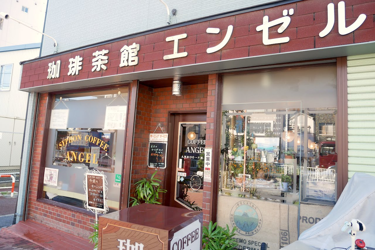 http://morning.tokyo-review.com/images/1190943.jpg