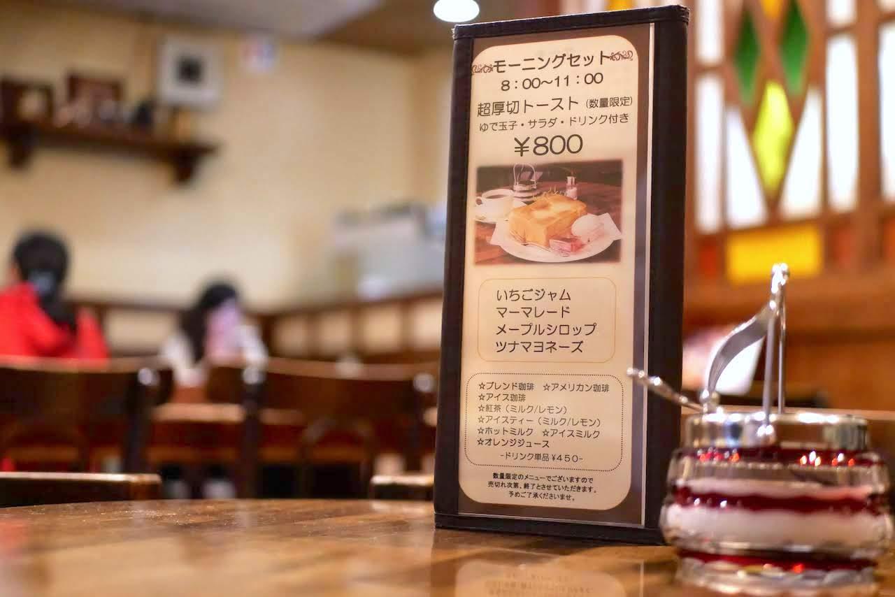 http://morning.tokyo-review.com/images/1230358.jpg