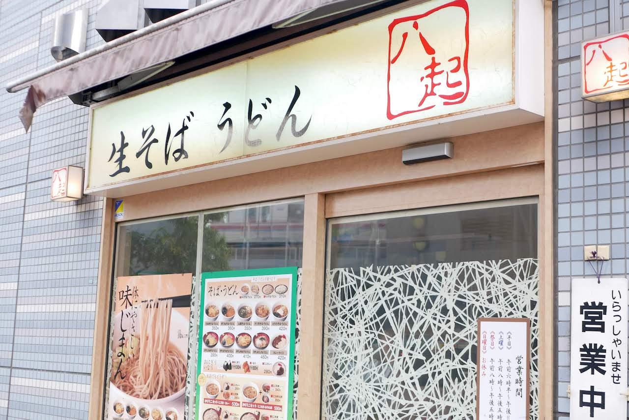 http://morning.tokyo-review.com/images/1320281.jpg