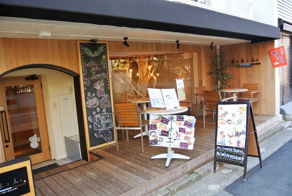 http://morning.tokyo-review.com/images/DSC_2448_Fotor.jpg