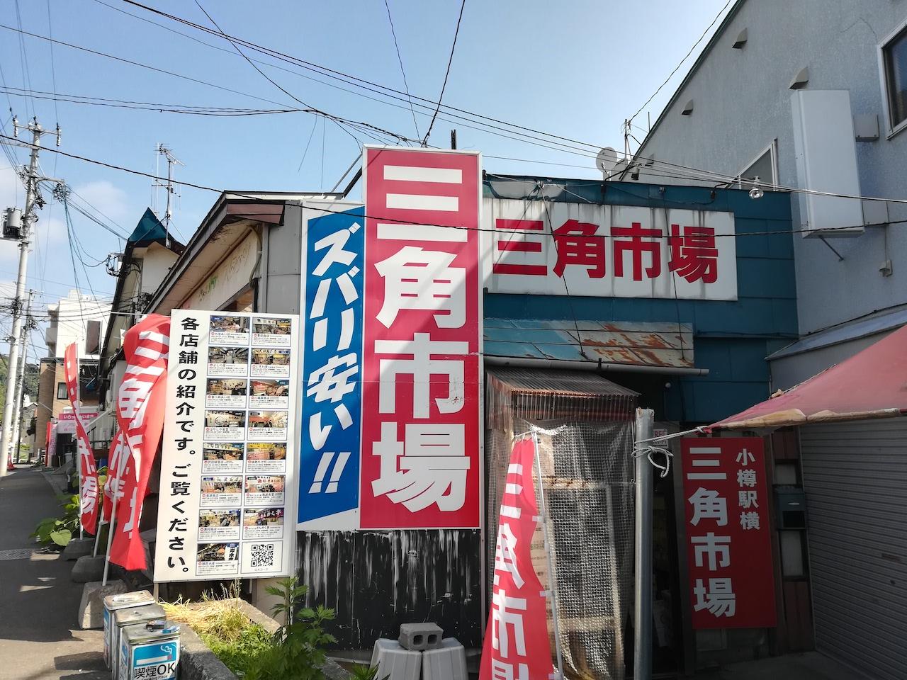 http://morning.tokyo-review.com/images/IMG_20190610_084527.jpg